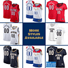 New Orleans Pelicans Jersey For Men, Women, or Youth   Customizable color: Alternate Red City Edition Home Road  Refuse You Lose